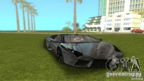 Lamborghini Reventon для GTA Vice City вид сзади