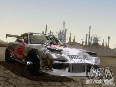 Mazda RX-7 Mad Mike для GTA San Andreas