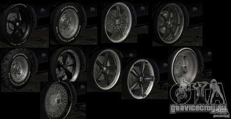 Комплект Tuning Sport Wheel для GTA San Andreas