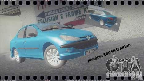 Peugeot 206 SD Iranian для GTA San Andreas