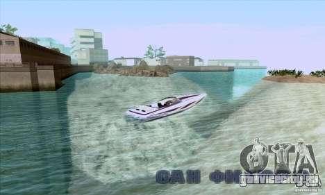 ENB Series v1.4 Realistic for sa-mp для GTA San Andreas третий скриншот
