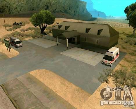Припаркованный транспорт v2.0 для GTA San Andreas девятый скриншот