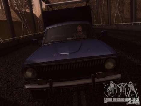 ГАЗ 24-12 Хлебный Фургон для GTA San Andreas вид сзади слева