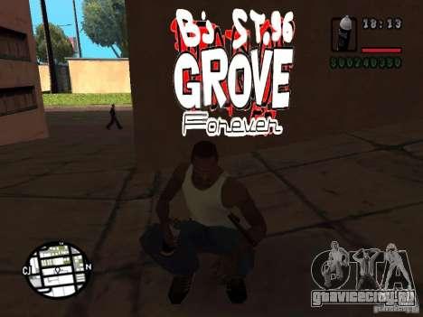Новые графити банд для GTA San Andreas второй скриншот