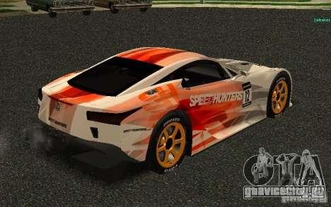 Lexus LFA Speedhunters Edition для GTA San Andreas вид справа
