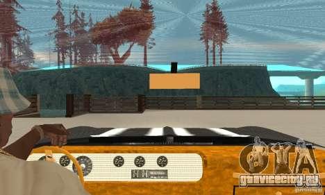 Pontiac Flamingo для GTA San Andreas вид справа