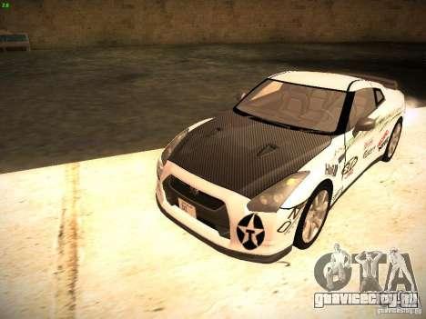 Nissan GT-R для GTA San Andreas вид сбоку