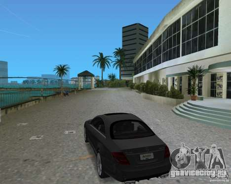 Mercedess Benz CL 65 AMG для GTA Vice City вид сзади