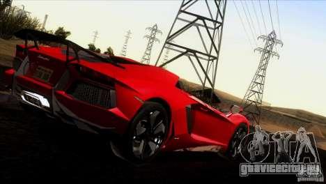 Lamborghini Aventador LP-700 J для GTA San Andreas вид сверху