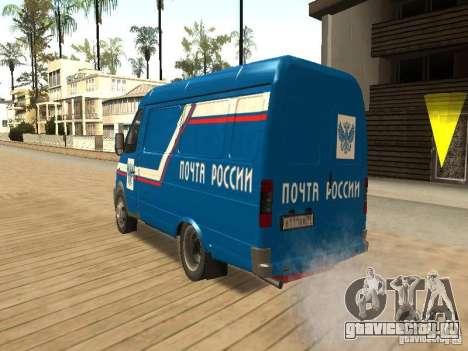 ГАЗель 2705 Почта России для GTA San Andreas вид слева