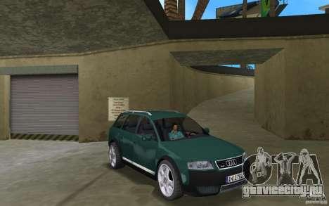 Audi Allroad Quattro для GTA Vice City вид сзади