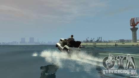 Airtug boat для GTA 4 вид изнутри