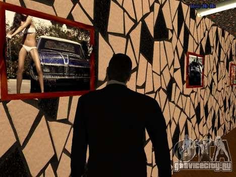 HD Autoschool  v1.0 для GTA San Andreas шестой скриншот