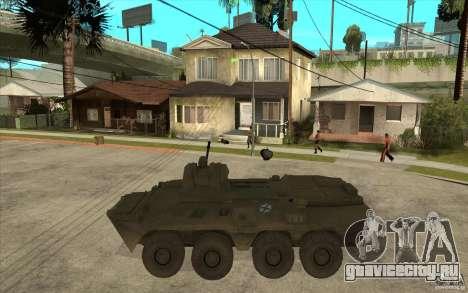 БТР из COD MW2 для GTA San Andreas вид слева