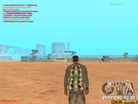 NV Goggles для GTA San Andreas четвёртый скриншот