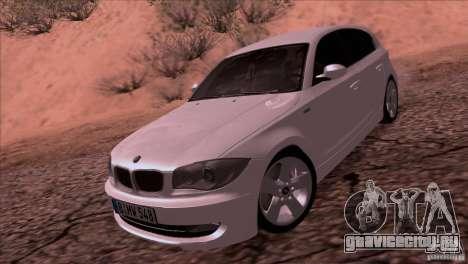 BMW 120i 2009 для GTA San Andreas вид сзади слева