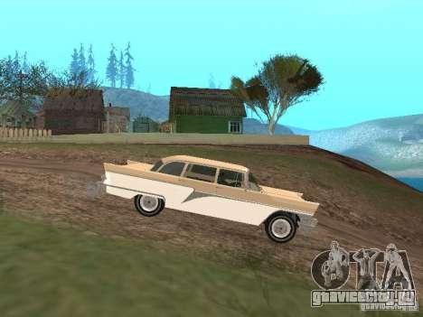 ГАЗ 13 для GTA San Andreas вид слева