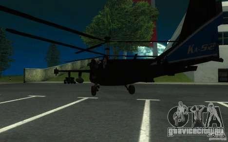 KA-52 ALLIGATOR v1.0 для GTA San Andreas вид сзади слева