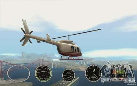 Авиа приборы в самолете для GTA San Andreas четвёртый скриншот