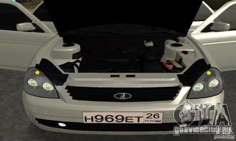 Lada Priora Hatchback для GTA San Andreas салон