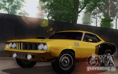 Plymouth Hemi Cuda 426 1971 для GTA San Andreas вид сзади слева