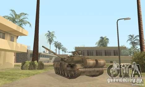 Т-90A для GTA San Andreas вид справа