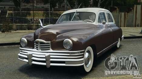 Packard Eight 1948 для GTA 4 вид слева