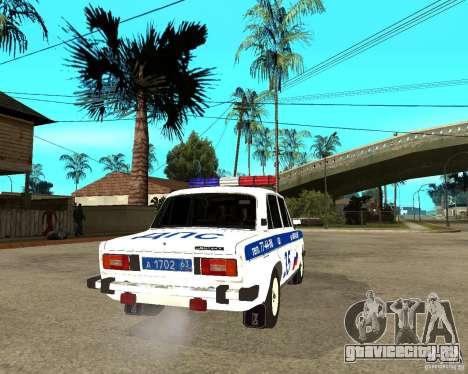 ВАЗ 2106 ДПС для GTA San Andreas вид сзади слева
