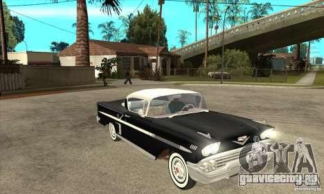 Chevrolet Impala 1958 для GTA San Andreas вид изнутри