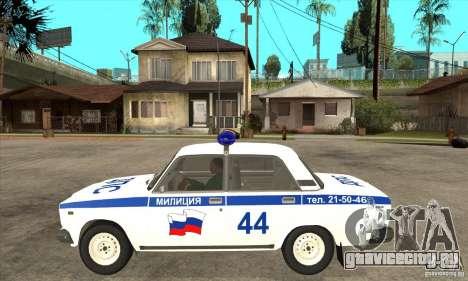 ВАЗ 2107 Police для GTA San Andreas вид слева