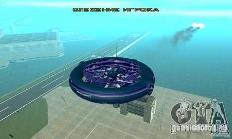 Chuckup для GTA San Andreas вид сбоку