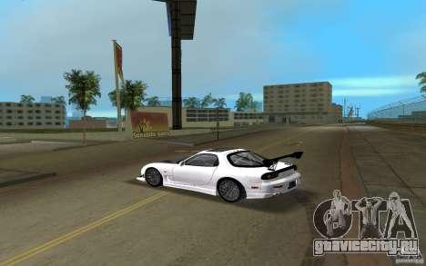 Mazda RX-7 FD3S для GTA Vice City вид слева