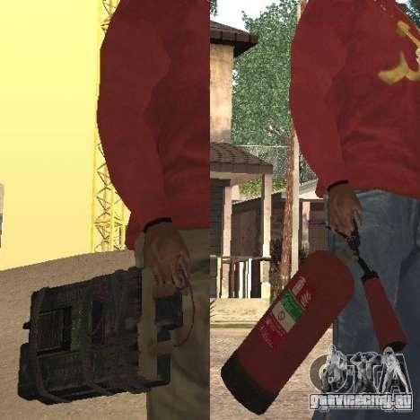 Огнетушитель из GTA 4 для GTA San Andreas