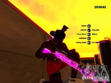 Фиолетовый хром на оружие для GTA San Andreas седьмой скриншот