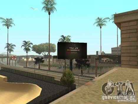 Новый велопарк в LS для GTA San Andreas четвёртый скриншот