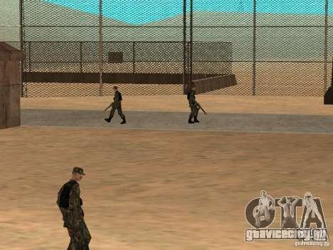 Оживлённая зона 69 для GTA San Andreas шестой скриншот