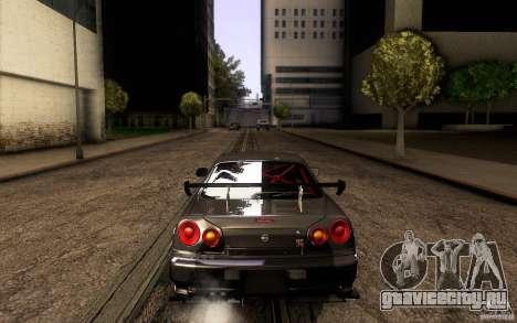 Nissan Skyline GT-R34 для GTA San Andreas вид снизу