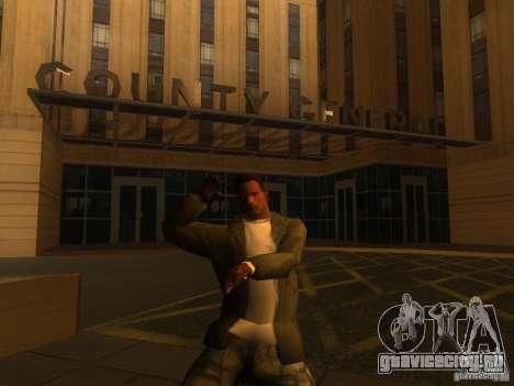 Gangam Style для GTA San Andreas четвёртый скриншот