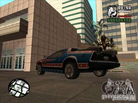 Авто из Flatout 2 для GTA San Andreas вид слева