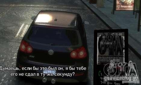 Тема GTAViceCity.RU для GTA 4 пятый скриншот