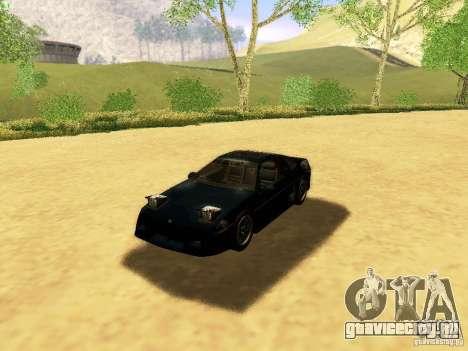 Pontiac Fiero V8 для GTA San Andreas вид сверху