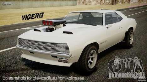 Vigero V3.0 для GTA 4