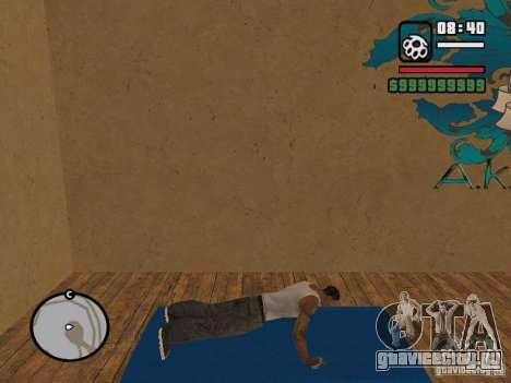 Training and Charging 2 для GTA San Andreas шестой скриншот