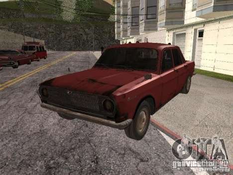 Волга Газ М24 - Ржавая Смерть для GTA San Andreas