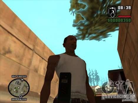 Детонатор для GTA San Andreas