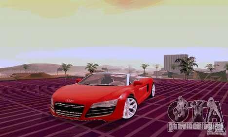 Audi R8 V10 Spyder 5.2. FSI для GTA San Andreas