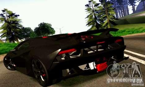 Lamborghini Sesto Elemento для GTA San Andreas вид сзади слева