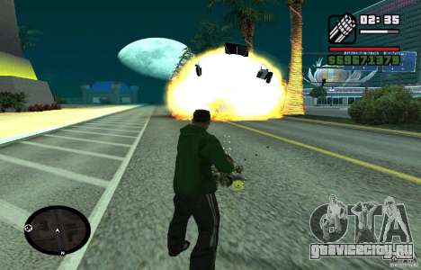 New Effects [HQ] для GTA San Andreas