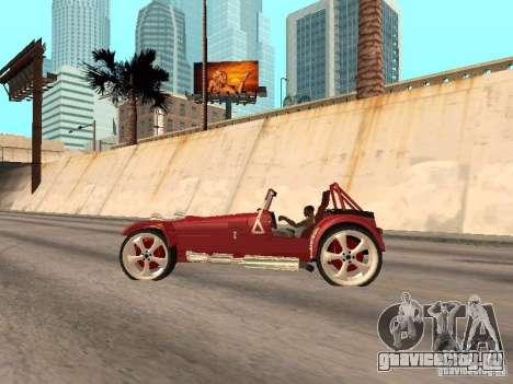 Caterham CSR 260 для GTA San Andreas вид сзади слева