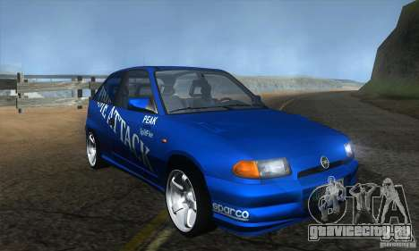 Opel Astra Time Attack для GTA San Andreas вид сзади